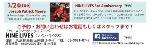 Joseph Patrick Moore at Nine Lives in Tokyo Japan
